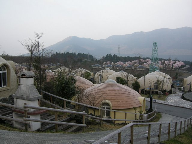 aso-farm-village-2